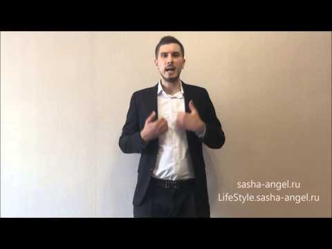 Как правильно целоваться с языком в первый раз   Упражнения для Языка