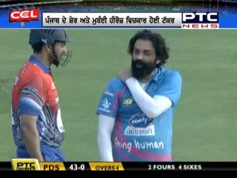 Punjab De Sher vs Mumbai Heroes Cricket Match   Celebrity Cricket League Exhibition Match 2015