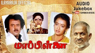 Maapillai | Audio Jukebox | Rajinikanth, Amala | Ilaiyaraaja Official