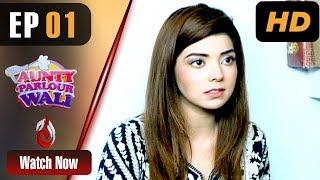 Pakistani Drama | Aunty Parlour Wali - Episode 1 | Aaj Entertainment Dramas