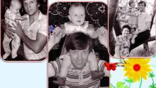 Поздравление папе на юбилей 60 лет (Видеоролики из Ваших фото и видео на заказ)