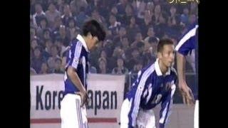 日本vsカザフスタン シドニー五輪アジア最終予選 国立競技場 thumbnail