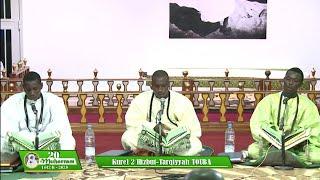 20 Muharram 2020: Muwahibu kurel 2 Hizbut-Tarqiyyah Touba