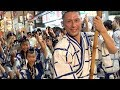 ふれおどり「ひょっとこ連」第61回東京高円寺阿波おどり(2017.8.25)