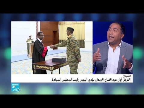 السودان يبدأ خطواته الأولى نحو الديمقراطية..كيف سيتم ذلك عمليا؟  - نشر قبل 57 دقيقة