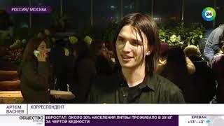 Оранжевое чудо: в России царь-тыкву весом 432 кг раскромсали пилой - МИР24
