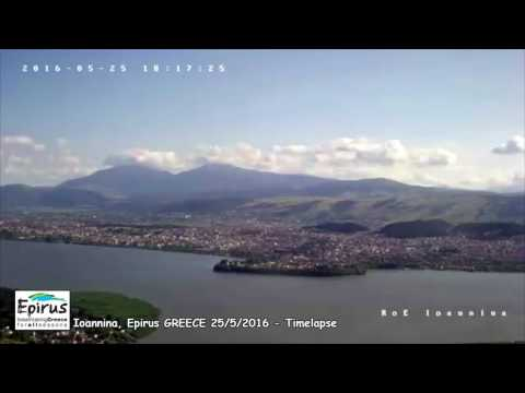 Region of Epirus GREECE, Ioannina. Timelapse 25-5-2016 (Bureau of Tourism)