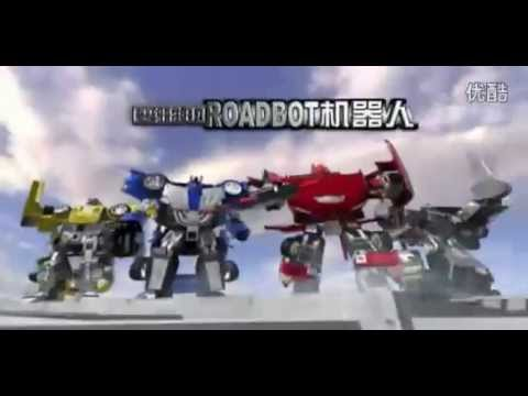 Roadbot Toy Commercials Collection (in Chinese)