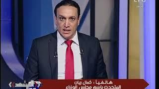 المتحدث باسم رئاسة الوزراء يكشف خطة الوزارة لتوفير لحوم عيد الأضحى