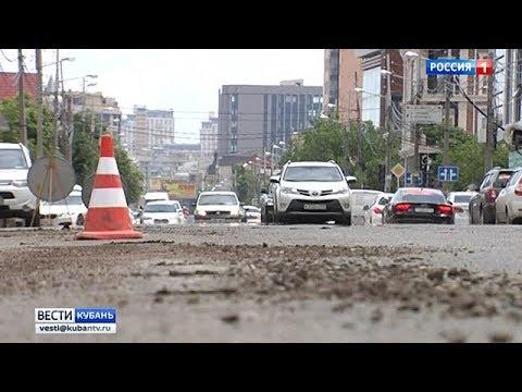 За ремонтом дорог в Краснодаре будет следить оперативный межведомственный штаб