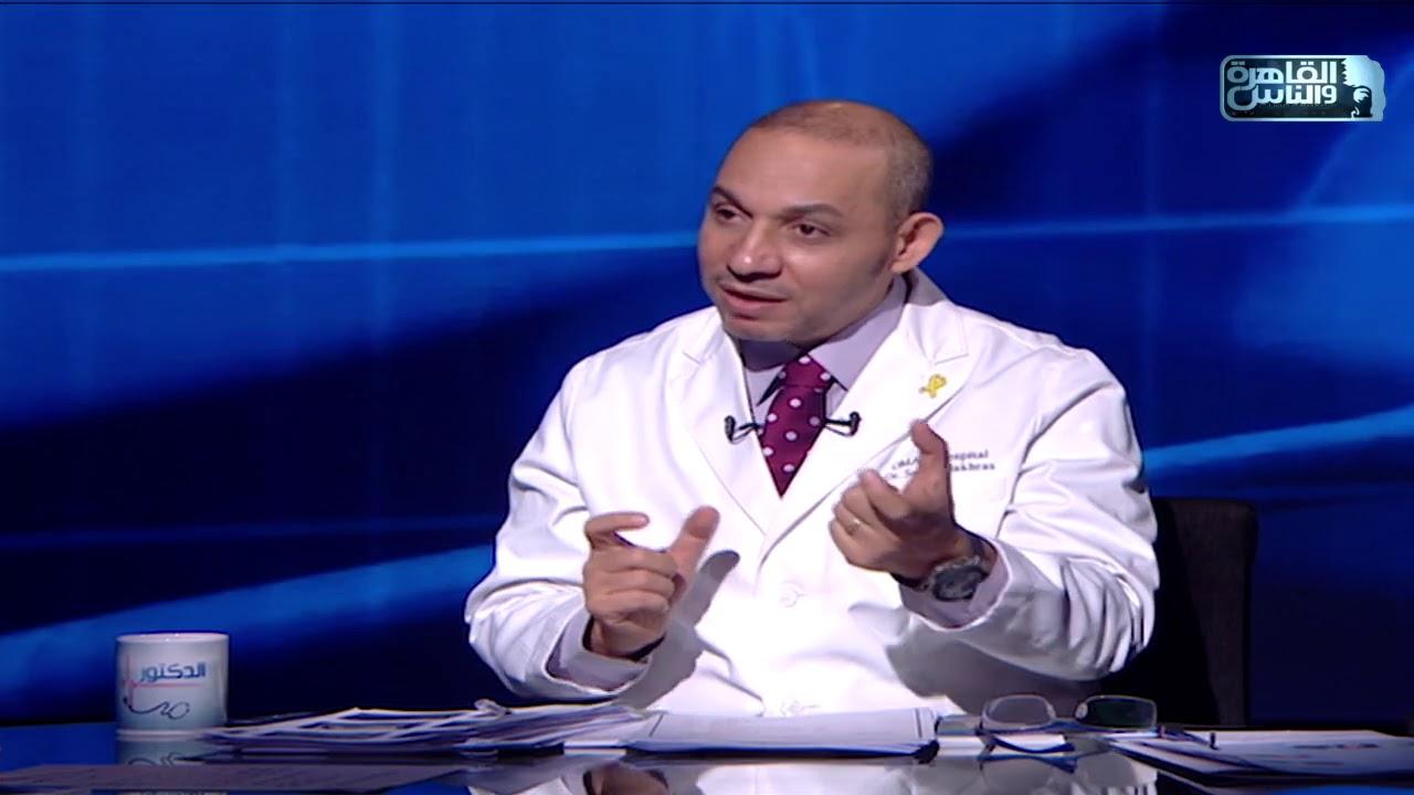 الدكتور   اسباب انفجار الرحم وطرق التعامل معه مع دكتور سيد الأخرس