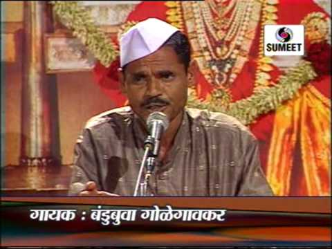 Bandubua Golegaonkar - Main Bhuli Ghar Jane - Marathi Classical Music - Sumeet Music
