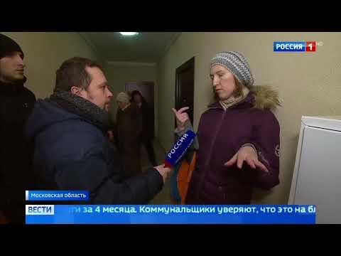 Самолёт Девелопмент обманывает дольщиков ЖК Пригород Лесное