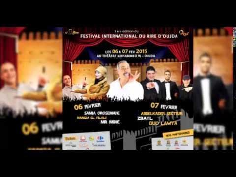 Festival de rire oujda -Abd lkader Secteur -