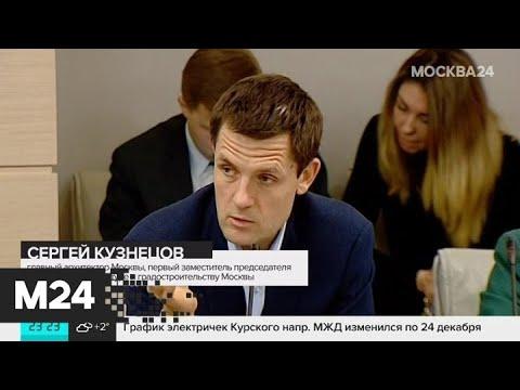 Названа средняя этажность домов по программе реновации в Москве - Москва 24