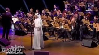 عبدالله الرويشد - مسحور حفل دار الاوبرا الكويتية