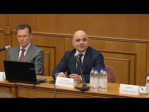 Презентация четвертого тома из серии комментариев гражданского законодательства #ГЛОССА 27.03.2019