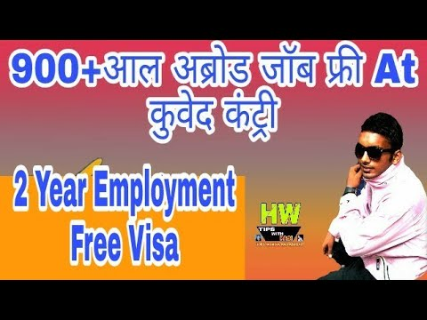 900+ Free Jobs At Kuwait Country, With 200000+ Rupees Pm Salary