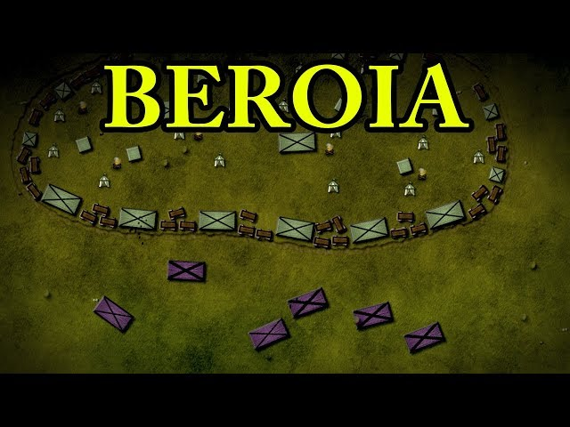The Battle of Beroia 1122 AD