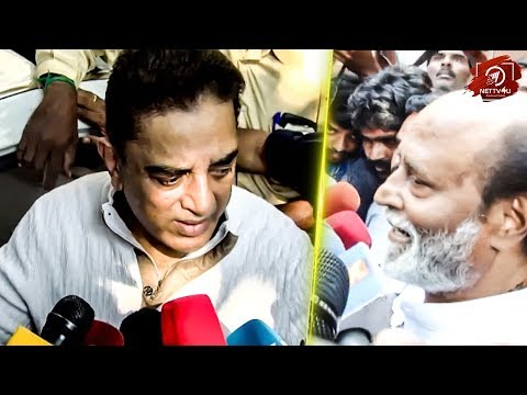 """Kamal will bring a big change to the Society"" - Rajini's Open talk to Media"