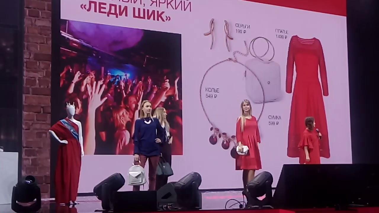 69c670f147cc Avon! Новые Платья от Avon 2018! Дефиле Моделей! - YouTube