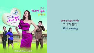 [ENG SUB] Soliste - She is Coming (MLMB OST)