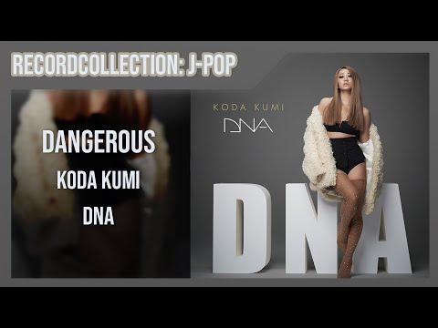 Koda Kumi (倖田來未) - Dangerous (HQ Audio)
