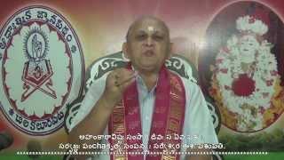 Jaabaalyupanishad (Jabali Upanishad) : In Telugu : Sri Chalapathirao