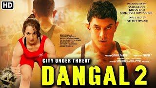 DANGAL MOVIE OFFICIAL TRAILER | AAMIR KHAN | Sonakshi Sinha ! Aamir Khan upcoming movie in 2021