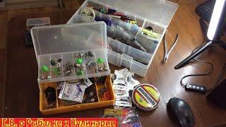 Коробка рыболова для донной рыбалки.  Что должно быть в ящике рыболова для донной ловли.