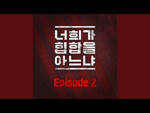 장윤정 JYJ
