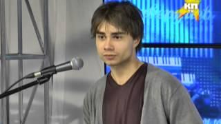 Александр Рыбак о новом клипе и преследующей девушке