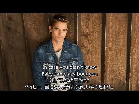 洋楽 和訳 Brett Young - In Case You Didn't...