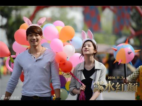 2014年3月26日 リュー・イーフェイ RAIN 中国映画露水紅顔上海クランクイン・プレスリリース