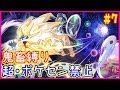 【鬼畜縛り】超・ポケモンセンター禁止マラソン~ウルトラアローラ編~#7【USUM】