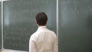 Консультация Глухова И.В. по дифф. уравнениям для студентов 2ого курса МФТИ. Часть 1