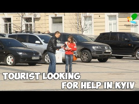 Tourist looking for help in Kyiv