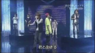 Kat-tun [your Side A Cappella/vocals Only] - Live (ft. Akanishi Jin)
