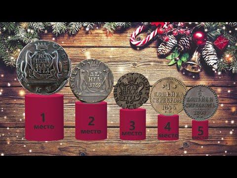 РАЗДАЮ МОНЕТЫ ПОДПИСЧИКАМ! Анонс новогоднего розыгрыша монет