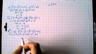 гдз №697 алгебра 7 класс Макарычев