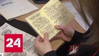 Смотреть видео Очереди за паспортами: жители Донбасса рассказали, зачем им российское гражданство - Россия 24 онлайн