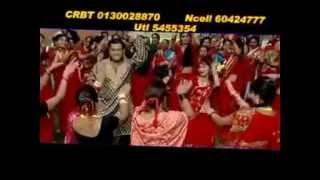 New Nepali Teej Song 2012