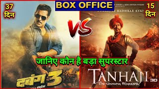 Tanhaji Box Office Collection, Tanhaji 14th Day Box Office Collection, Tanhaji Movie Collection