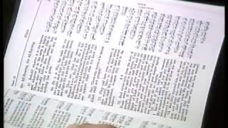 Tarjumatul Quran - Surah Yunus [Jonah]: 55 - 74