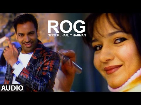 Harjit Harman: Rog | Punjabi Audio Song | Mundari | T-Series