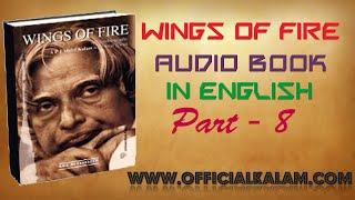 Wings of Fire Audio Book (English) by Dr.APJ Abdul Kalam 8/8