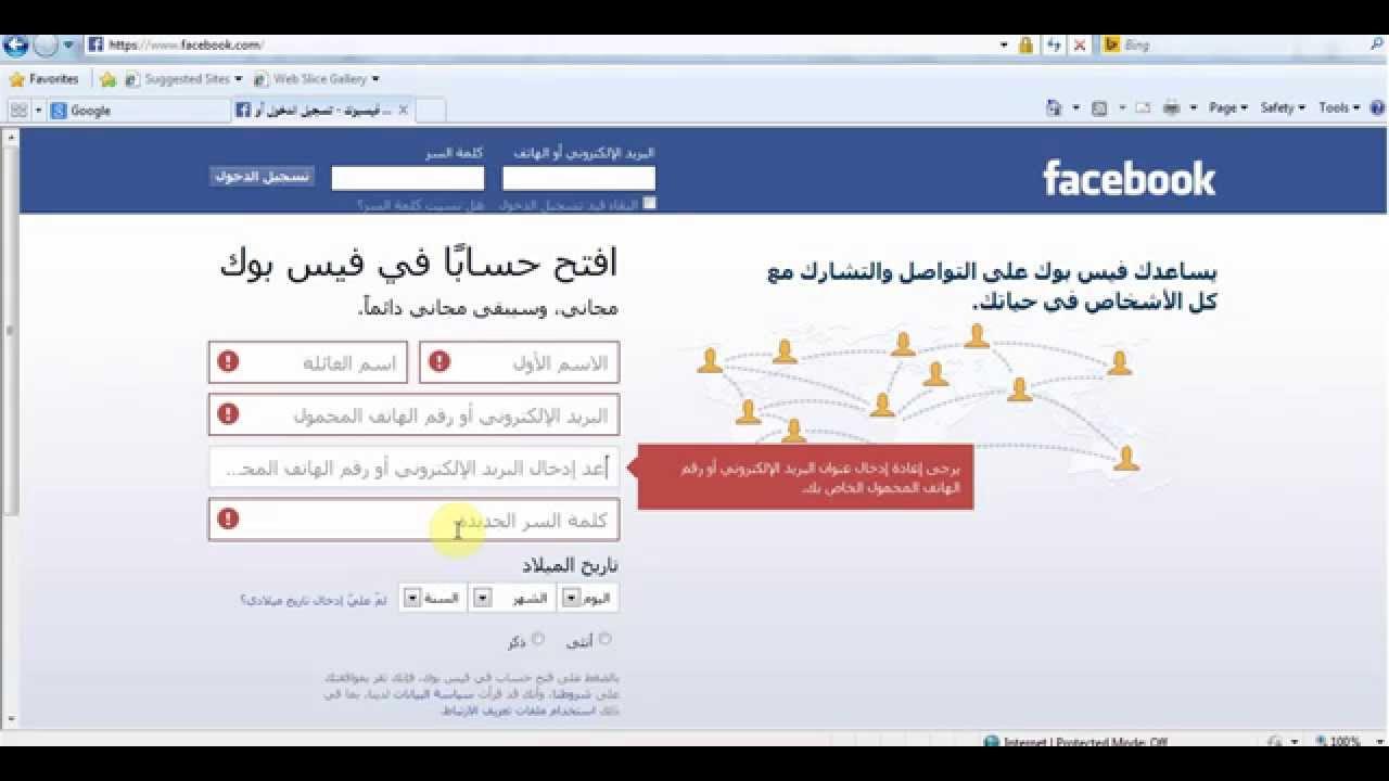 تسجيل دخول الى فيس بوك جديد - Cinefilia