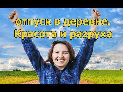 сайт знакомств Усть-Ишим
