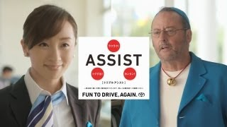 トヨタ CM ┃2013 西尾由佳理 「ドラえもんお店で相談」篇 西尾由佳理 動画 16