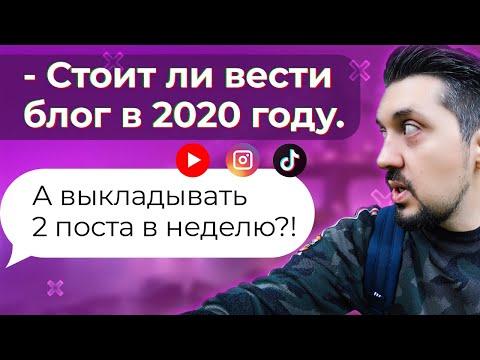 На блоге еще можно зарабатывать $ в 2020 году?